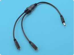Hubi-Lumi Splitter cable