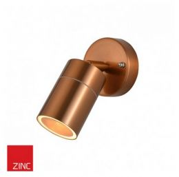 Adjustable Spotlight Wall Fixture - Copper Finish