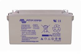 12V_90Ah_Gel_Deep_Cycle_Battery(front)web